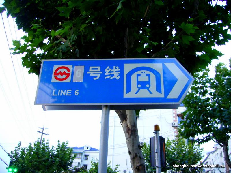 Wegweiser zur Metro-Station