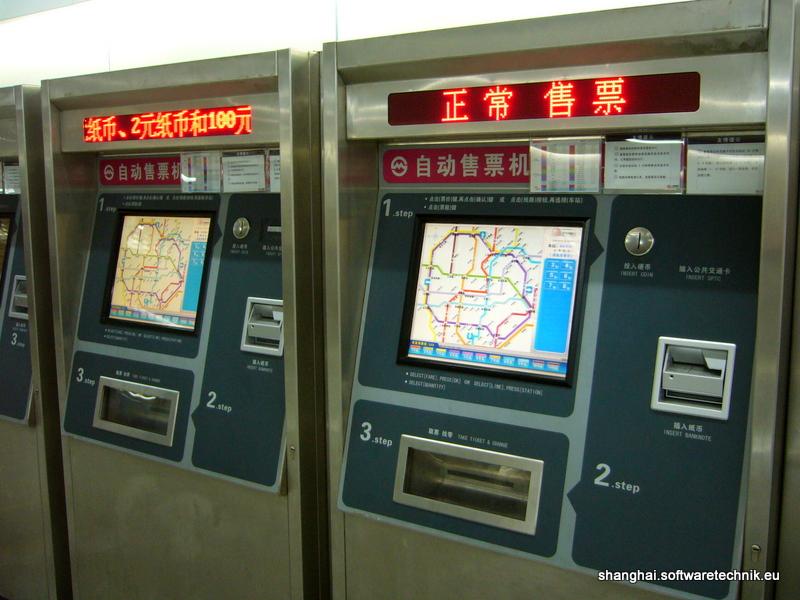 Fahrkartenautomaten