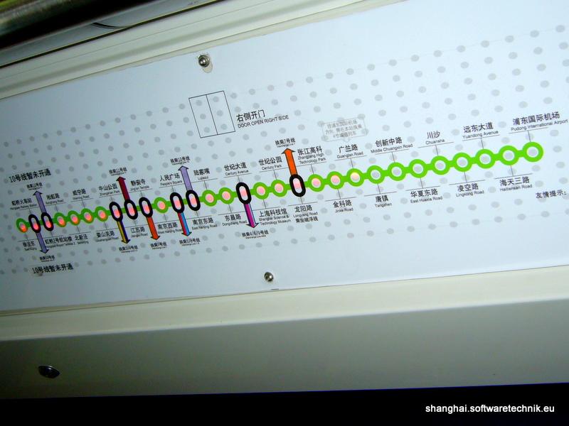 Streckenplan der Metro-Linie 2