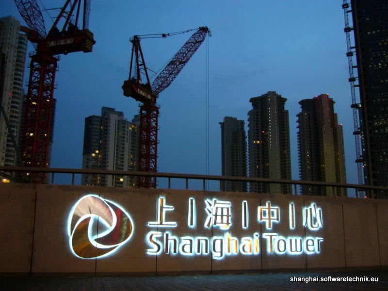 Baustelle des Shanghai Towers