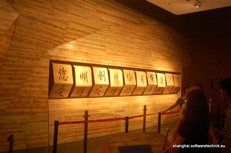 Korea: Ein Orakel