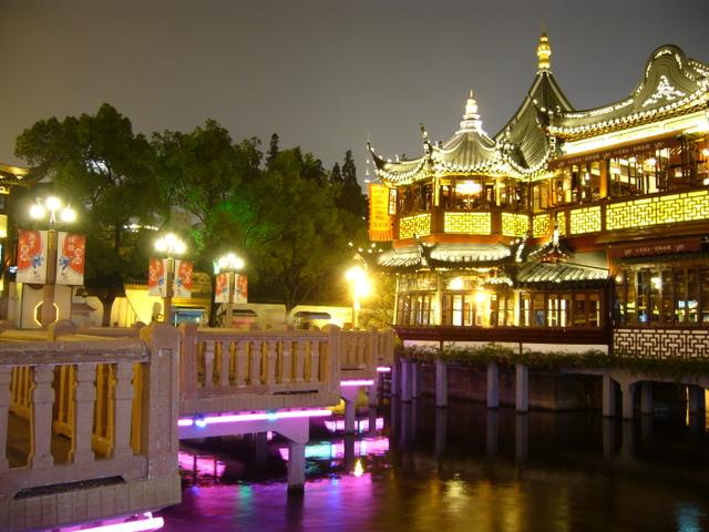 Huxin Ting Teehaus