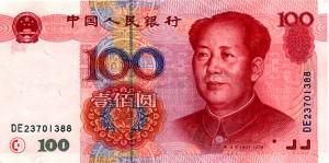 Geld China Shanghai