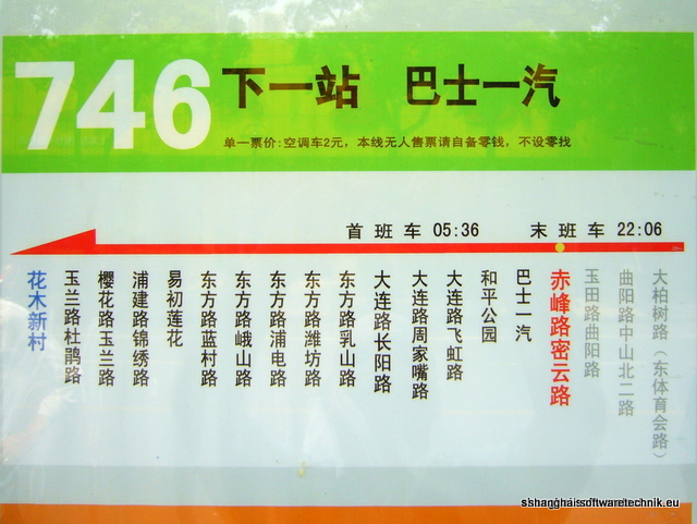 Alle nützlichen Informationen über Buslinie 746 übersichtlich zusammengefasst