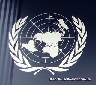 UN-Pavillon