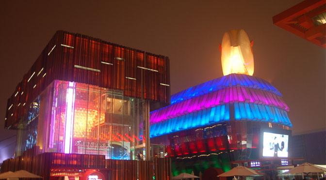 Shanghai Expo 2010 – Ganz großes Kino Teil 4