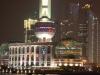 Shanghai International Convention Center